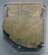 The tablet with the deluge section of the epic